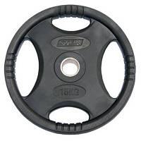 Диск для штанги Stein Обрезиненный 15 кг (DB6061-15)