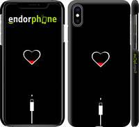 "Чехол на iPhone XS Max Подзарядка сердца ""4274c-1557-39839"""