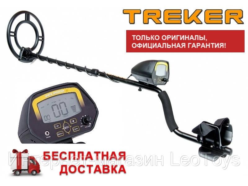 Металлоискатель TREKER GC-1032 (Трекер) металошукач