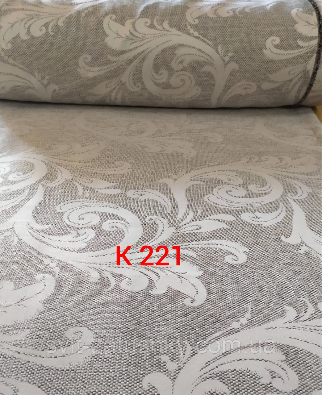 """Порт""""єрна тканина сіра висота  2.80 м. /Портьерная ткань серая высота 2.80 м."""