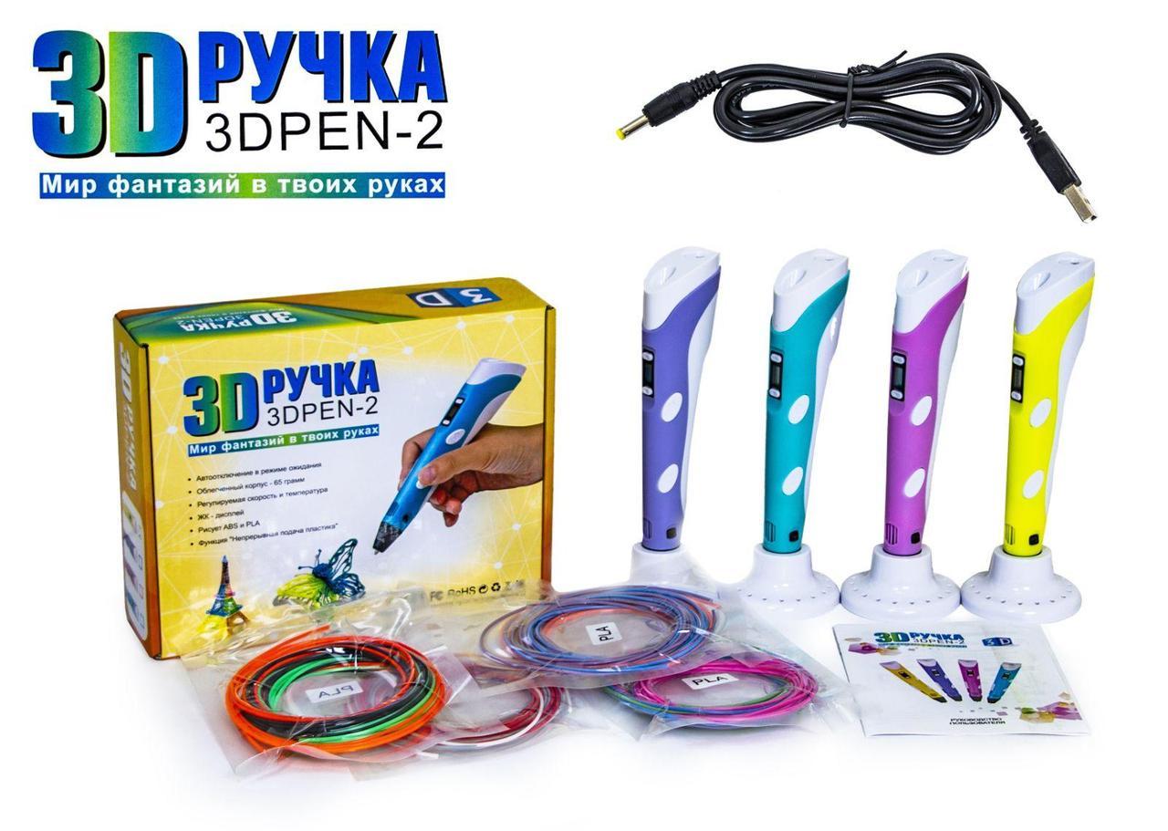 3D Ручка Penobon 2 поколение