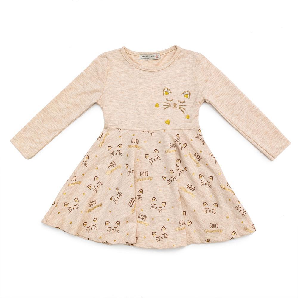 Платье для девочек Toontoy 104  бежевое 11937