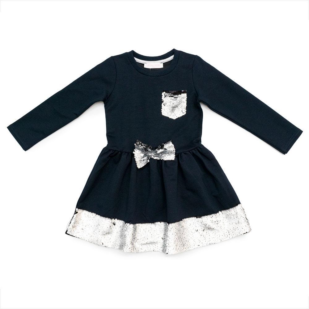 Платье для девочек Patio 110  синее 1026