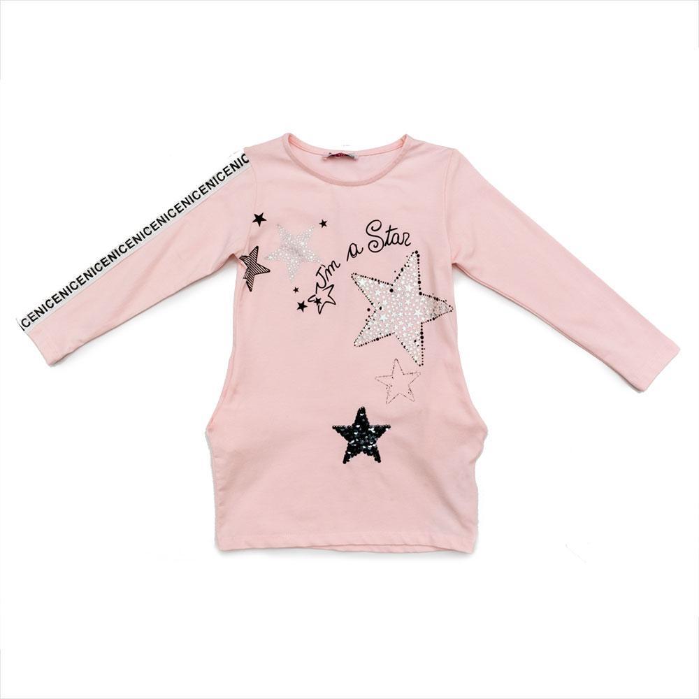 Платье для девочек Domini 110  розовое 5400