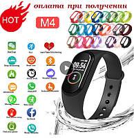 Смарт smart фитнес браслет трекер умные часы как Xiaomi Mi band М4 (M4) на русском ПОШТУЧНО (2)