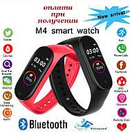 Смарт smart фитнес браслет трекер умные часы как Xiaomi Mi band М4 (M4) на русском ПОШТУЧНО (3)