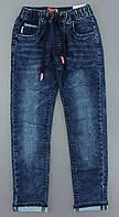 Детские джинсы на мальчика р. 134см