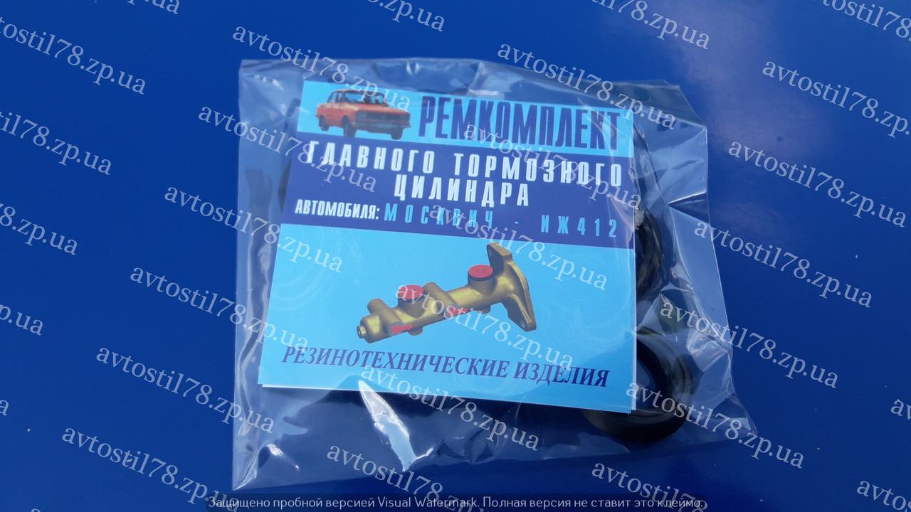 Ремкомплект главного тормозного цилиндра Москвич 412 (к-т)