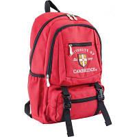 Рюкзак школьный Yes CA 079 красный (554030)