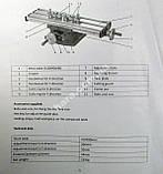 Координатный стол BG-6300, фото 6