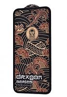 Защитное стекло Dragon Full Screen Kaiju Glass для iPhone 11 (айфон 11)