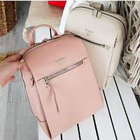 Вместительный женский рюкзак David Jones, розовый городской / жіночий рюкзак рожевий