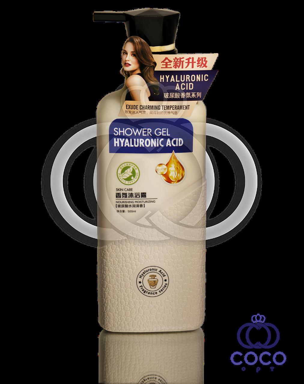 Увлажняющий гель для душа с гиалуроновой кислотой Shower Gel Hyaluronic Acid