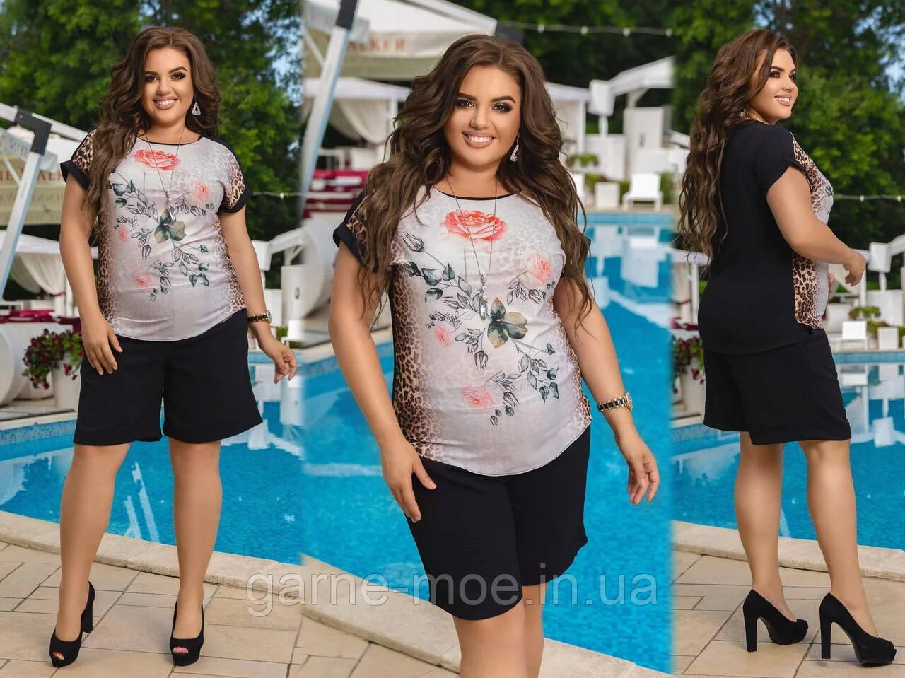 ТИ51226 Женский летний костюм батал  с шортами разные цвета