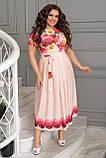 Летнее женское платье в пол, из легкой ткани свободного кроя, большого размера, р. 48, 50, 52, 54, Персиковый, фото 2