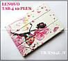 Белый чехол с рисунком Фея для Lenovo Tab 4 10 Plus TB-X704L X704F