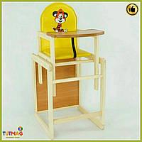 """Детский стульчик для кормления желтый кожзам """"Тигр"""" ТМ """"МАСЯ"""""""
