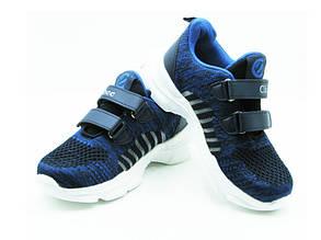Кросівки хл. Clibee L-16, 27 синій (26-31)