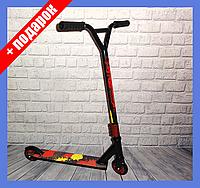 Самокат для трюков Scooter красный, фото 1