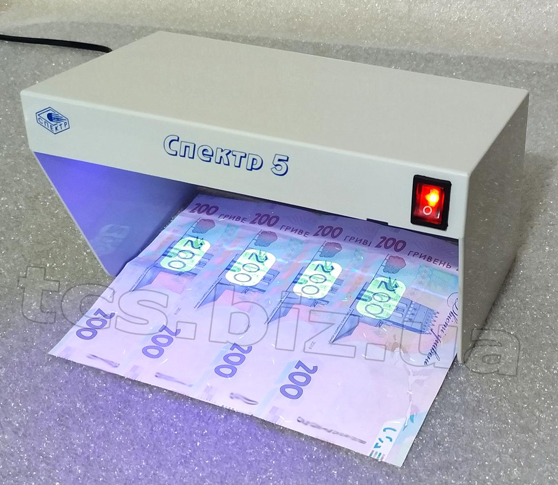 Спектр 5 (Электронная версия) Детектор валют