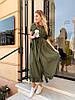Стильное летне платье широкого кроя с воланами на плечах и пояском в комплекте, фото 9