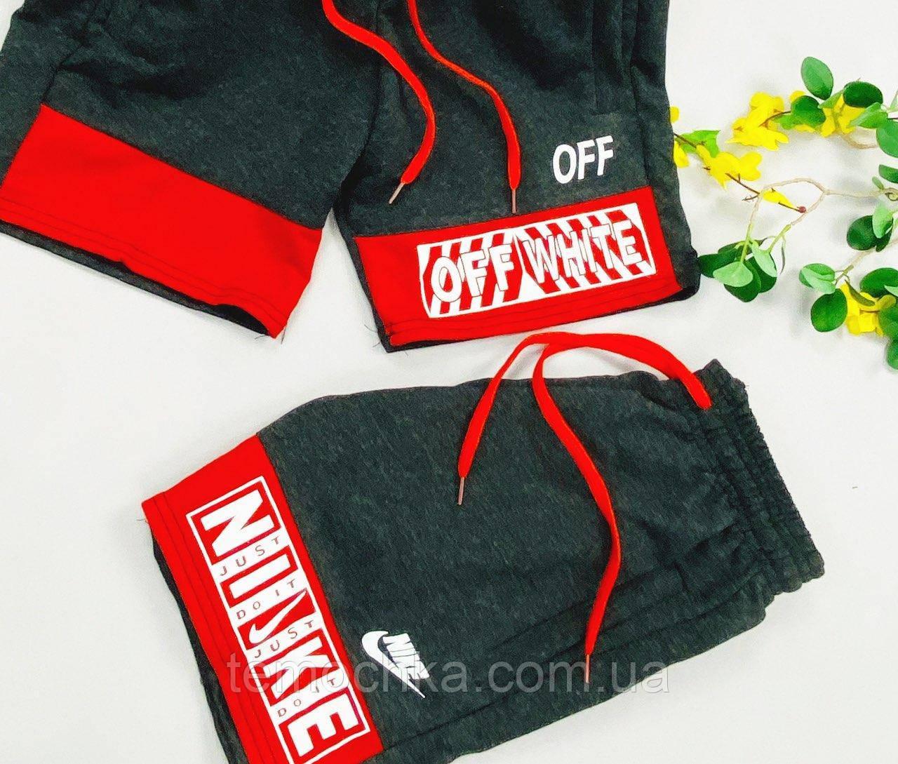 Шорти літні чорні і сірі з червоним для хлопчика Офф Вайт