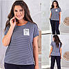 Полосатая женская стильная женская летняя футболка батал из вискозы (р.48-54). Арт-1802/9