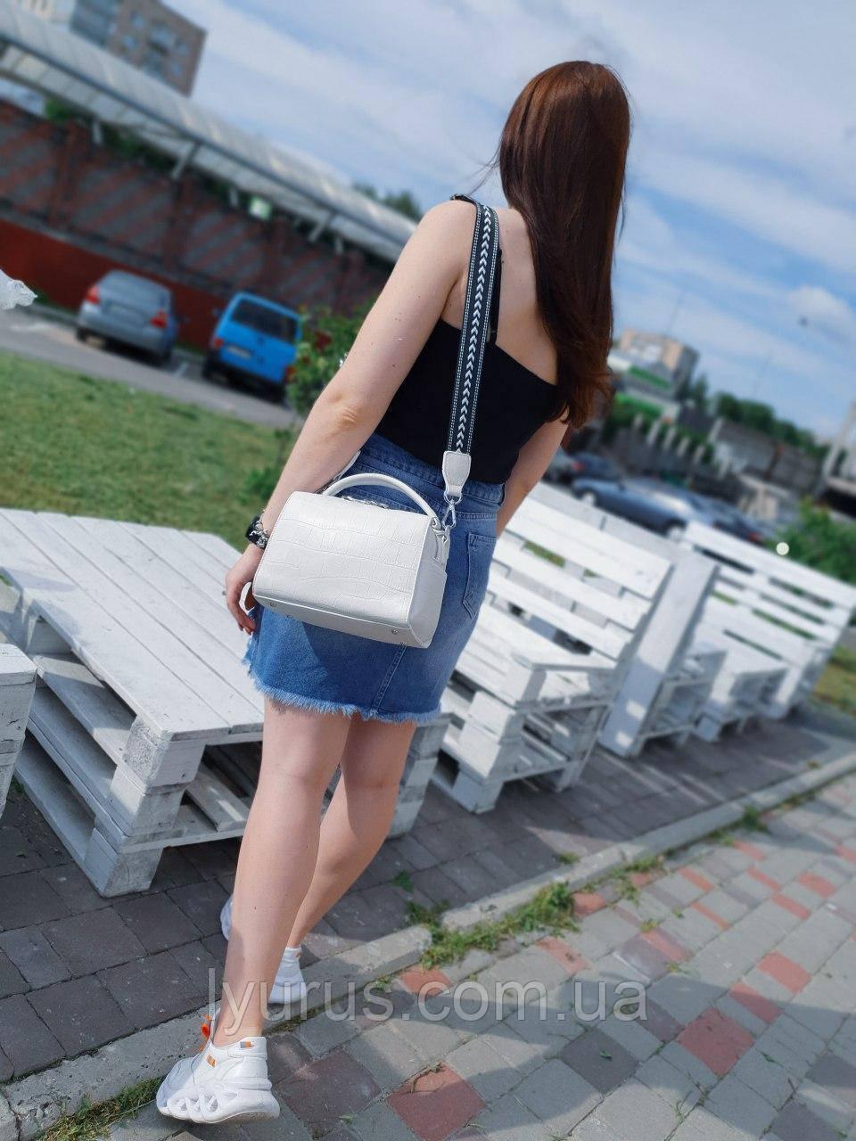 Жіноча шкіряна сумка розміром 23х18х12 см Біла (01235)