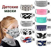 Детская защитная многоразовая маска, натуральная (100% хлопок), яркие позитивные расцветки, фото 1