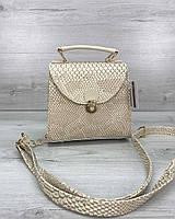 Бежевая женская сумка маленькая через плечо кросс боди фактура кожи питона, фото 1