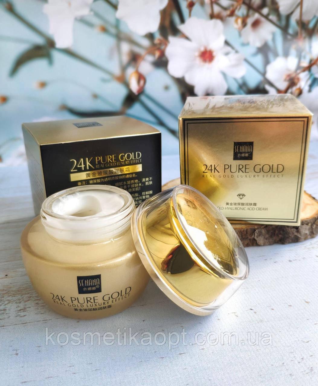 Увлажняющий крем  с гиалуроновой кислотой  и частицами золота   SENANA 24 к Pure Gold