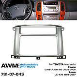 Переходная рамка AWM Toyota, Lexus (781-07-045), фото 2