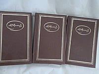 Пушкин А.С. Сочинения в трех томах. Том.1 и 3. М. Художественная литература. 1985 г.,1986 г. 735 с.+527 с.