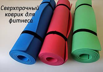 """Нервущийся , очень плотный йога - коврик (йога-мат) """"Eva-Yoga"""" для занятий йогой,фитнесом,пилатесом."""