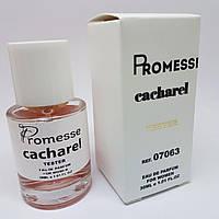 Cacharel Promesse Масляный тестер 30 мл