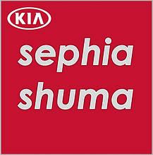 KIA Sephia, Shuma