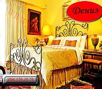 """Двуспальная кованая  кровать """"Дениз"""""""