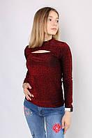 Гольф женский красный c вырезом на груди размер 42 868-к