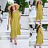 Літнє жіноче пряме вільний сукні-міді великих розмірів з воланом внизу (р. 52-56). Арт-1842/9