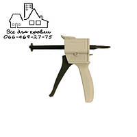 Пистолет для нанесения клея (75 мл) Bienstone