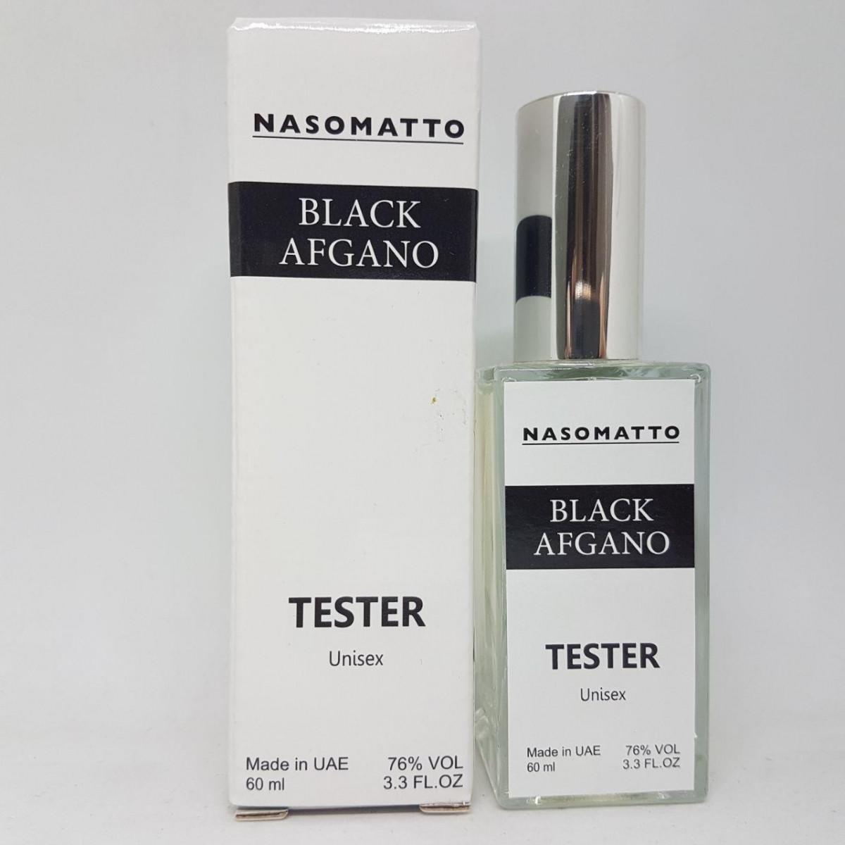 Nasomatto Black Afgano - Dubai Tester 60ml