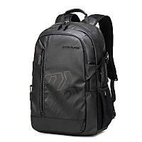 """Спортивний рюкзак Arctic Hunter B00387, з USB портом, двома відділеннями і кишенею для ноутбука до 15,6"""", 25л"""