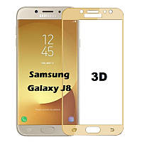 Защитное стекло 3D для Samsung Galaxy J8 (2018) J810F золотое (самсунг галакси джей 8)