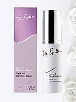 Сыворотка для кожи шеи и декольте Neck and Décolleté Serum Dr. Spiller 30 мл