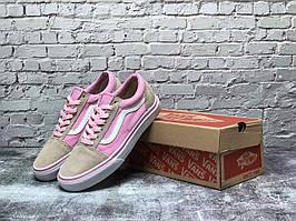 Женские кеды Vans Old Skool Blue Pink (Ванс Олд Скул голубые с розовым весна/лето/осень)