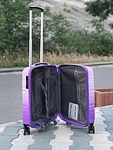 Пластиковый чемодан маленький из поликарбоната градиент фиолетовый Франция, фото 2