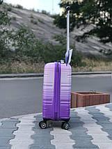 Пластиковый чемодан маленький из поликарбоната градиент фиолетовый Франция, фото 3
