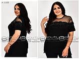 Очаровательная женская кофточка Размеры 54.56, фото 2