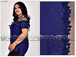 Очаровательная женская кофточка Размеры 54.56, фото 3