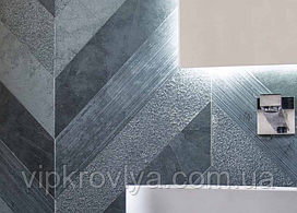 Натуральный сланец Artesia коллекция Briques